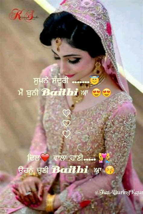 images of love in punjabi 25 best punjabi love quotes on pinterest girls attitude