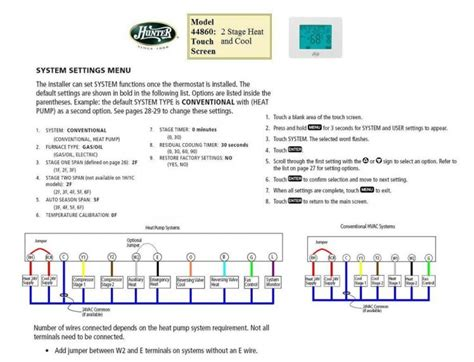 air conditioning thermostat wiring diagram carrier hvac thermostat wiring diagram get free image