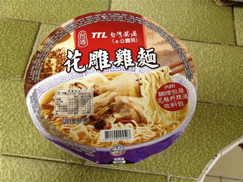 Instan Noodle 7 instant noodles from taiwan you to try airfrov
