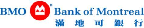 bank of montreal bank code bmo bank of montreal