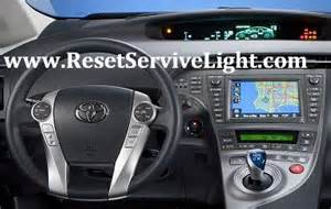 how to reset your maintenance light on 2009 2012 toyota
