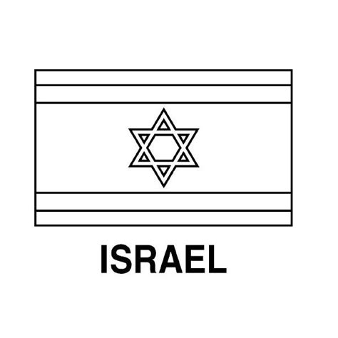 Flag Of Israel Coloring Page coloring sheets world flags other flag resources for