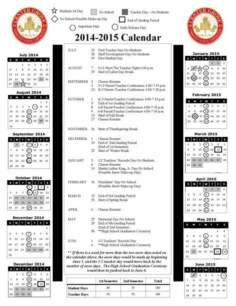 Arizona Academic Calendar Academic Calendar Arizona 2015 2016 Calendar Template 2016