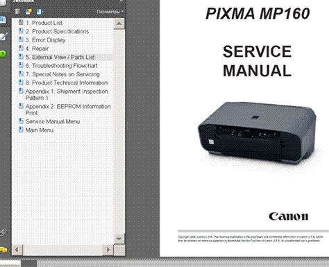 reset tool mp160 canon mp160 service manual and parts list service