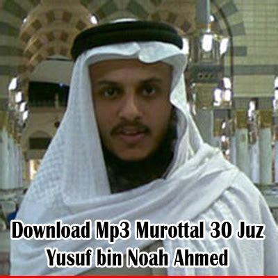 download mp3 ayat kursi ahmed saud download mp3 murottal syaikh saad al ghamidi israa