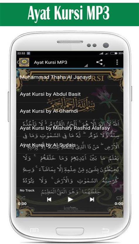 download mp3 bacaan merdu ayat kursi ayat kursi mp3 android apps on google play