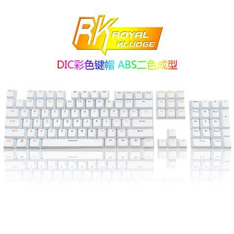 Keyboard Gaming Taihao 104 Key Orange Switch Cherry Abs buy yafox k190 ps 2 104 key wired keyboard black