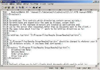 configure xp httpd conf cgiの置場所 apacheの設定