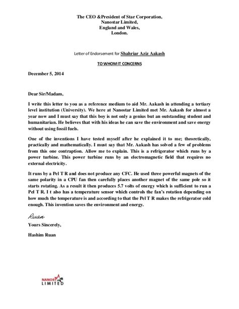 Endorsement Letter To The President Letter Of Endorsement For Shahriar Aziz Aakash Signed