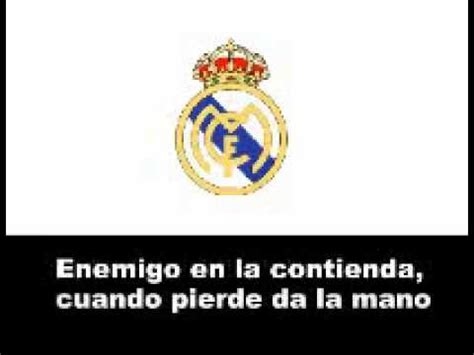 Real Madrid Song | real madrid football club song real madrid f 250 tbol club