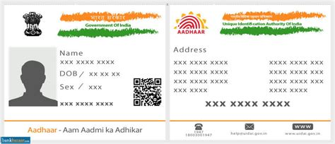 Download Aadhar Card Duplicate Copy - Toast Nuances