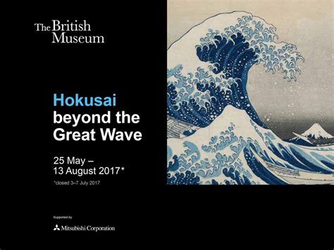 libro hokusai beyond the great hokusai community preview national resource centre for supplementary education