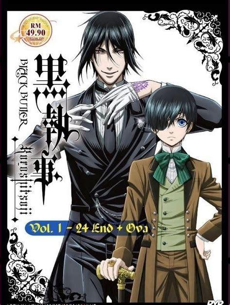film anime black butler dvd anime black butler kuroshitsuji vol 1 24end ova