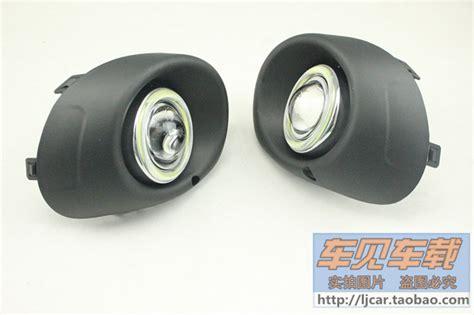 Lu Fog L Mobil Led 2x led daytime fog lights projector eye kit for