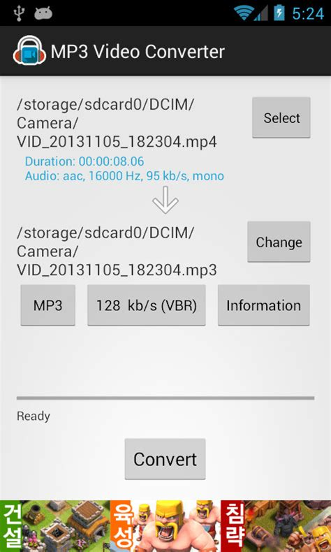 to mp3 android app mp3 converter apk free android app appraw