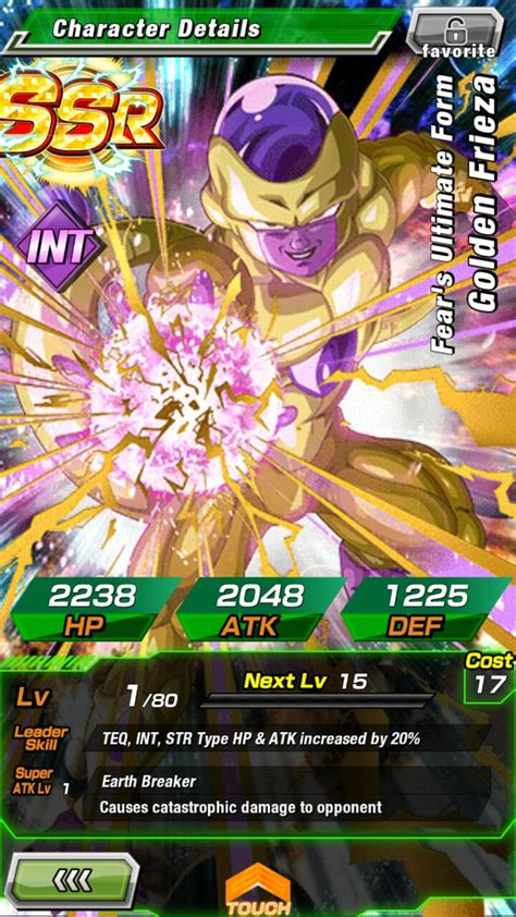 Dokkan Battle Card Template by Rarest Cards In Dokkan Battle Pictures To Pin On