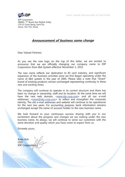 Business Letter Announcing Change Of Address sle letter change company name announcement home