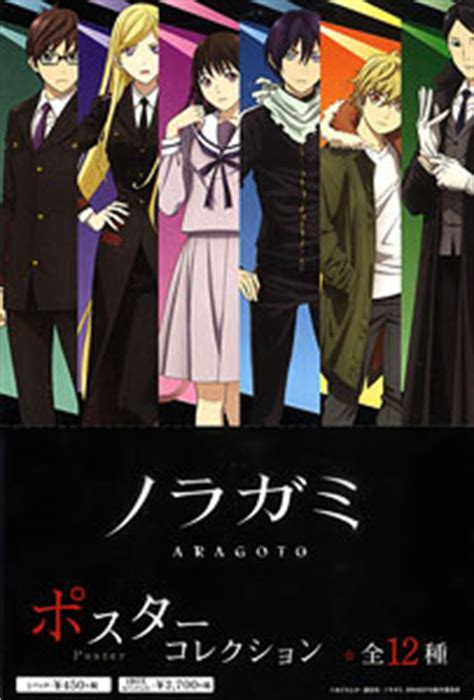 Poster Anime Noragami 2 noragami poster collection 6 pieces anime