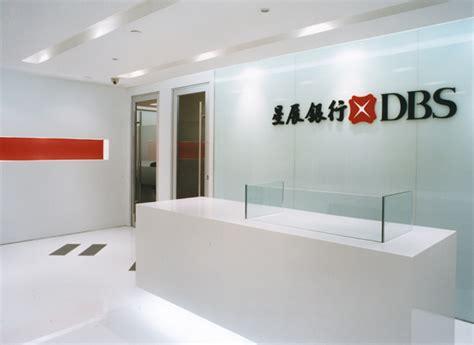 dbs bank usa hk bank 最新詳盡直擊 文 圖 影 生活資訊 3boys2girls