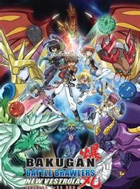 anime bakugan battle brawlers sub indo the heirs korean