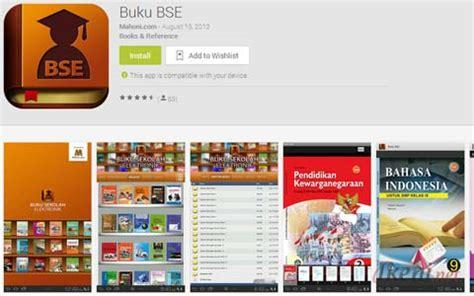Aplikasi Android Bse Buku Digital Untuk Pelajar Indonesia aplikasi android bse buku digital untuk pelajar indonesia