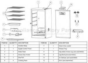 masterbuilt 20070910 bbq parts