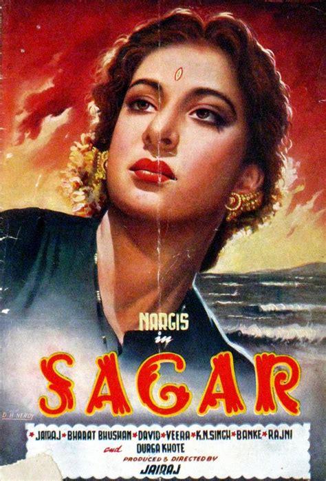 film india old saagar 1951 india bollywood hindu art etc
