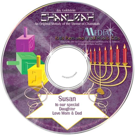 my chanukah personalized children s cd