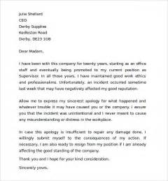 Business Apology Letter To Boss For Mistake Work Apology Letter 7 Download Free Documents In Pdf Word