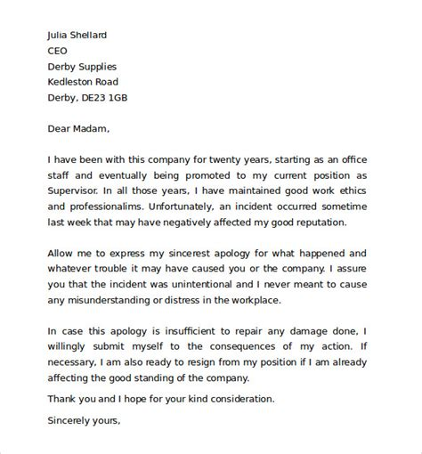 Apology Letter From To Employee Best General Apology Letter Exles Thogati