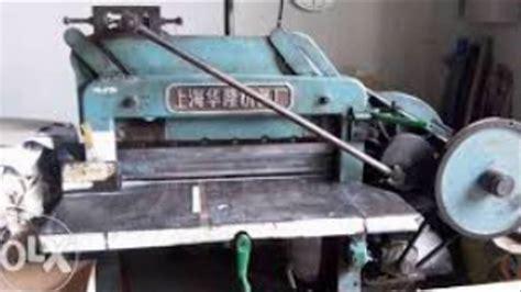 Mesin Potong Kertas 081586863484 jual mesin potong kertas murah berkualitas