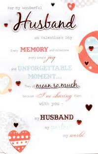 husband s day greeting card cards kates