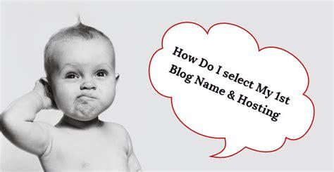 choose domain hosting   blog part