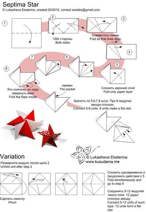 How To Make An Origami Shuriken - septima i had so many at the library ask