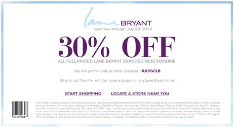 Bryant 20 Printable Coupon