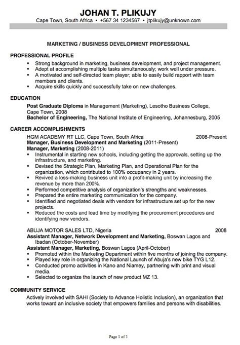 Resume Exles For Same Company resume exles promotion within same company exles