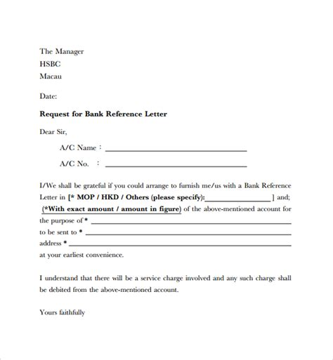 Financial Reference Letter Bank Of America Sle Financial Reference Letter Template 6 Free