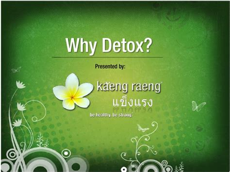 Why Are Sent To Detox Programs by Why Detox
