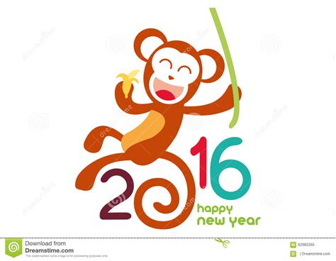 new year printable posters 2016 happy new year illustration poster stock illustration