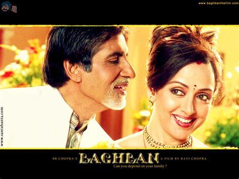 film india baghban baghban entry 930 wsource