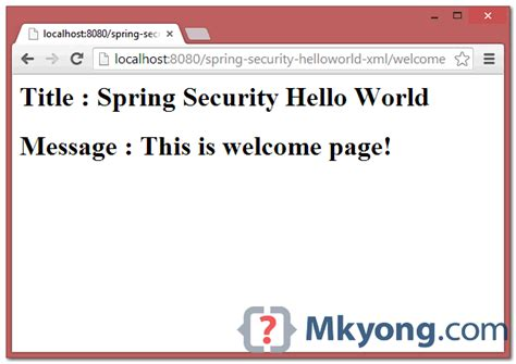 spring security hello world exle 爱程序网