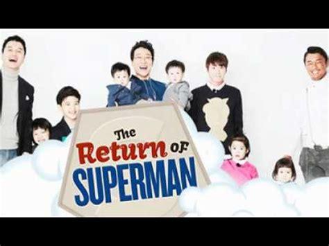 The return of superman ep 92 92 hd720