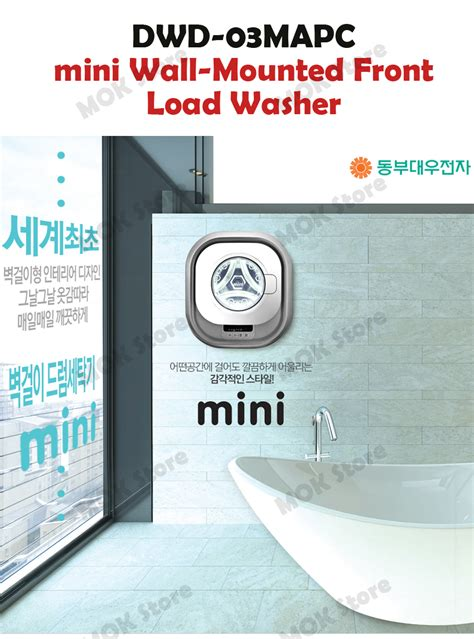 Daewoo Dwd 03mapc Mini Drum Washing Machine Washer