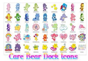 list care bears submited images