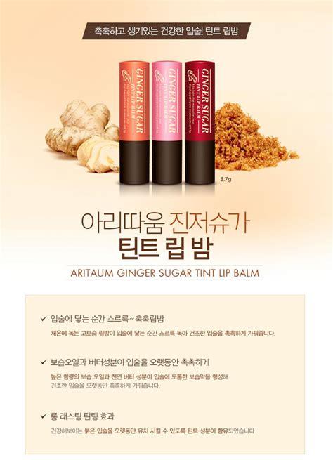 Aritaum Sugar Tint Lip Balm aritaum sugar tint lip balm 3 7g