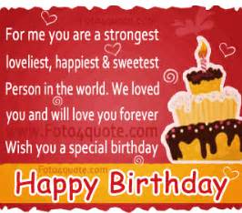 I Love You Birthday Quotes by Birthday Quotes I Love You Quotesgram