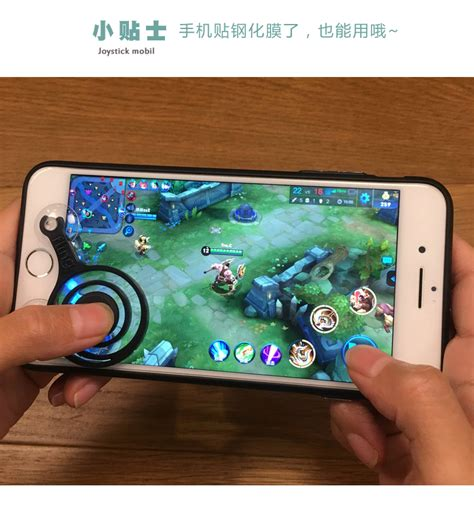 Joystick Mobile Legend Ijoystick For Android Iphone fling mini joystick mobile legend iphone android