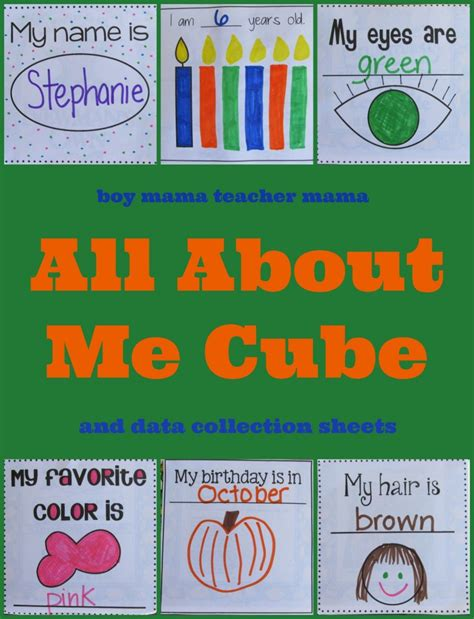 all about me cube template all about me cube and data collection