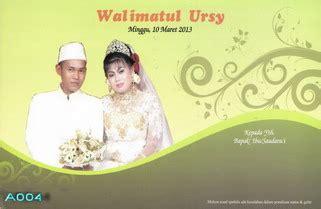 Undangan Pernikahan Soft Cover Sc 004 desain undangan pernikahan green uc sc004 banjar