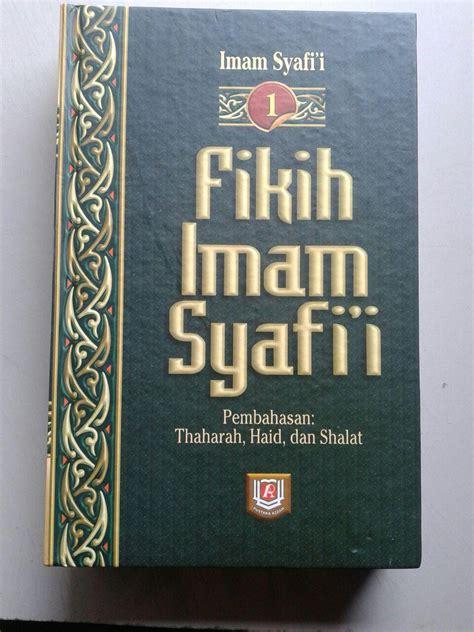 Shahih Al Jami Ash Shaghir Jilid 1 buku fikih imam syafi i 1 set 4 jilid